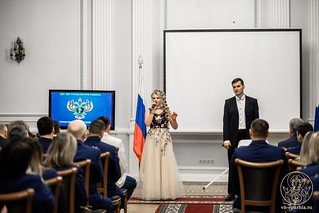 10.01.2019 | День прокуратуры