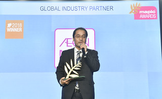 MAPIC 2018 - EVENTS - MAPIC AWARDS CEREMONY AND GALA DINNER - GLOBAL INDUSTRY PARTNER - AEON MALL - JAPAN | by mapicworld