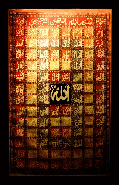 99 names of Allah | 99 names of Allah woven on a hand made c