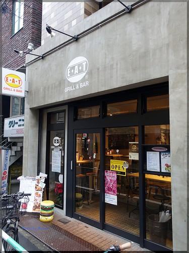 2018-12-23_ハンバーガーログブック_NHKの番組で提供されたせかほしバーガーを!【北参道】EAT_07 | by Taka Logbook