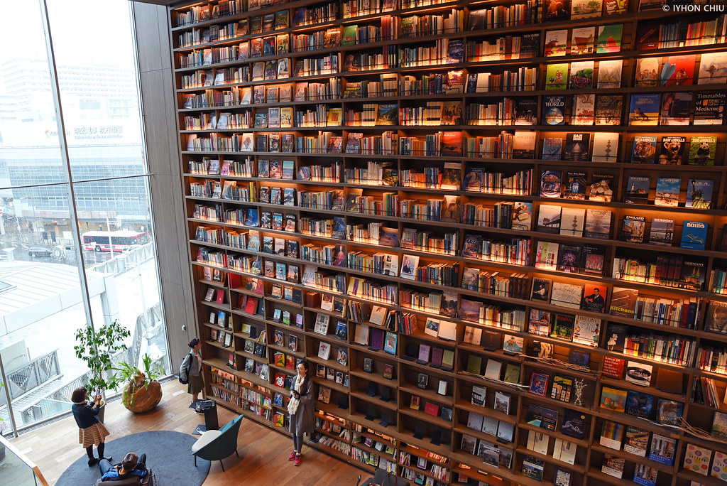 枚方・蔦屋書店 ∣ Tsutaya bookstore・Hirakata city | Iyhon Chiu | Flickr
