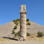 The column with the dexiosis relief, Karakuş Tumulus, Kingdom of Commage, Turkey