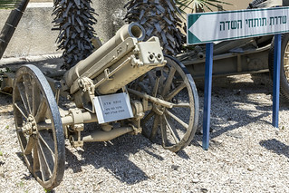 QF 3.7 inch mountain howitzer | by Massimo Foti