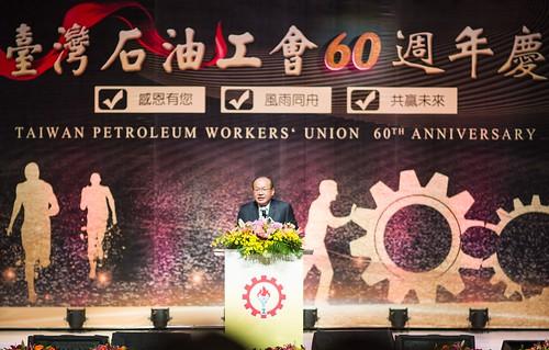 圖08.莊理事長於工會60週年典禮致詞2