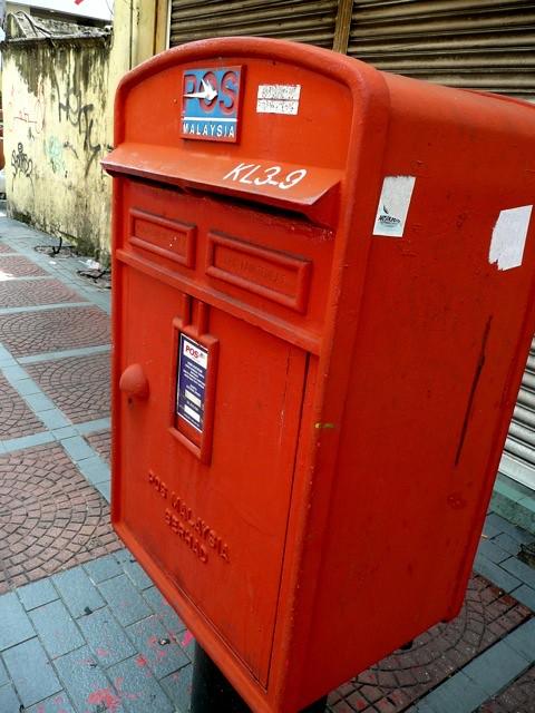 Malaysian Postbox
