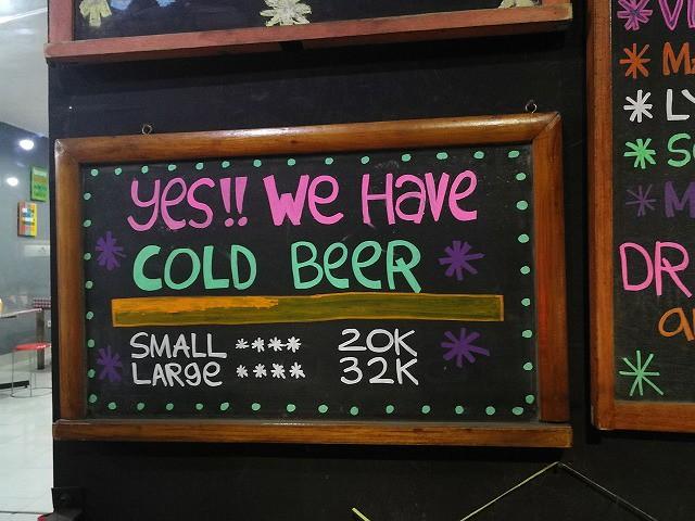 <p>ビンタンビールはスーパーマーケットでも21Kしてるのに20Kとは!</p>