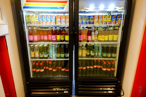 Drinks fridge | by A. Wee