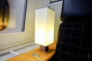 Light beside the seat   by A. Wee