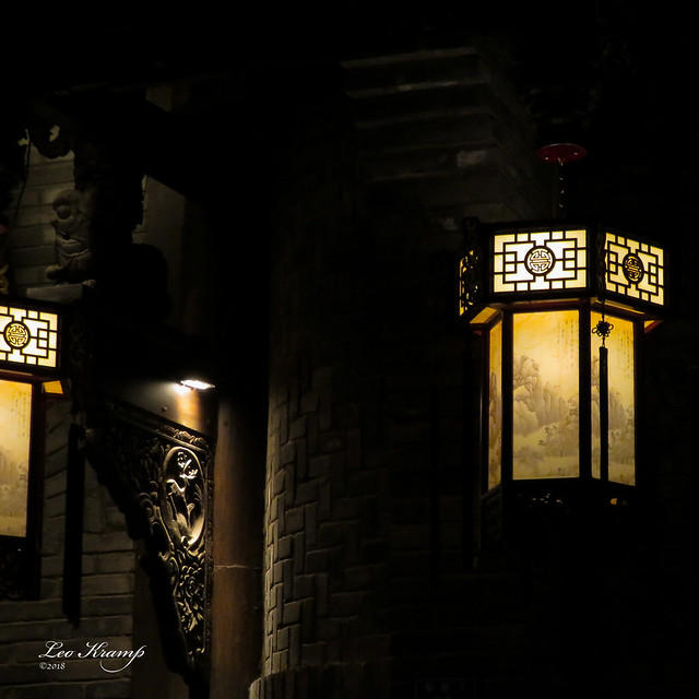 Chengdu lanterns