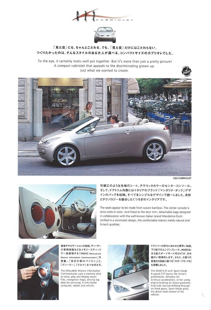 Mitsubishi CZ2 concept, 2003 Tokyo Motor Show | From a Mitsu… | Flickr
