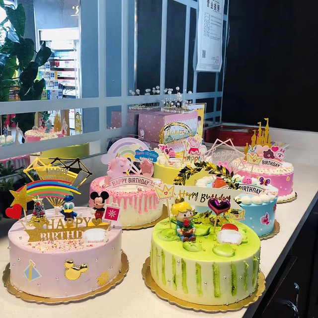 Sharing - Amazing Happy Birthday themed cakes