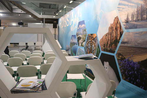 COP 24 Katowice 2018   by revistaesquinas