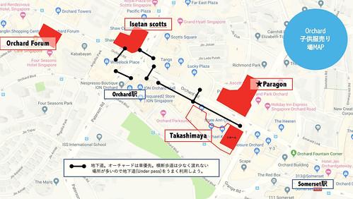 map_kidswear_in_orchard | by Yukariz