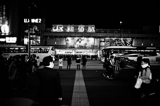 Shinjuku Station South Exit