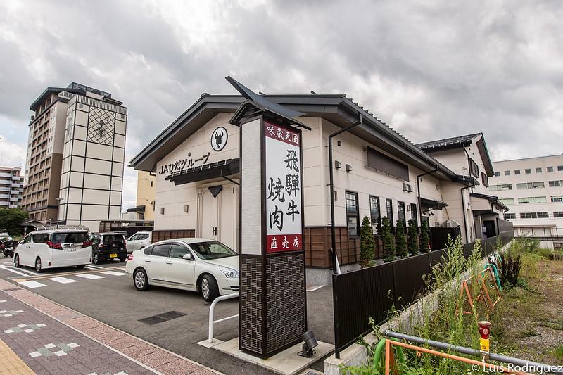 Exterior de Ajikura Tengoku