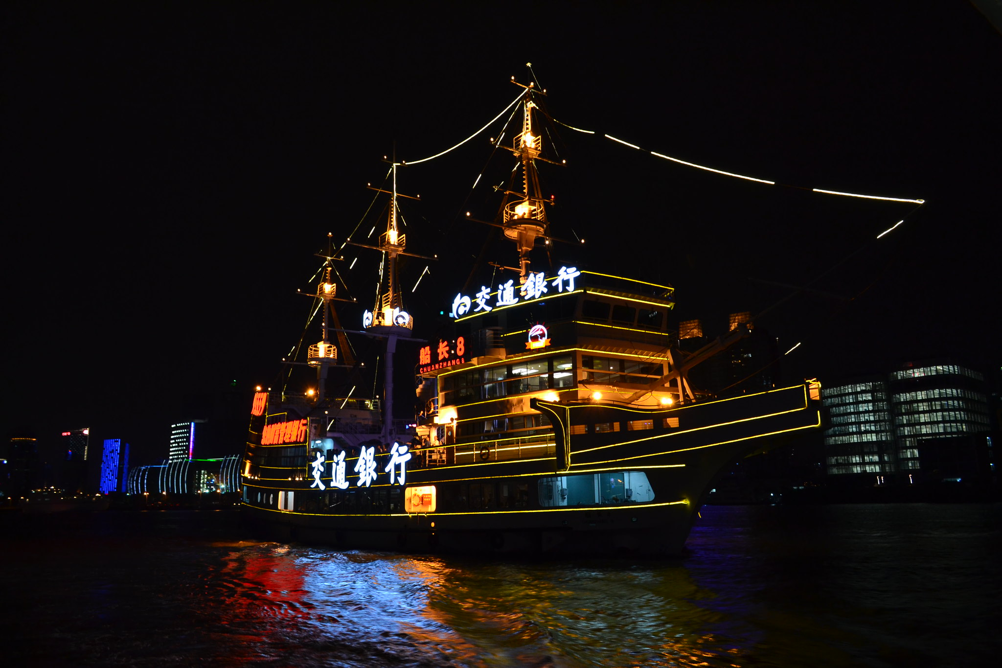 Shanghai Boat
