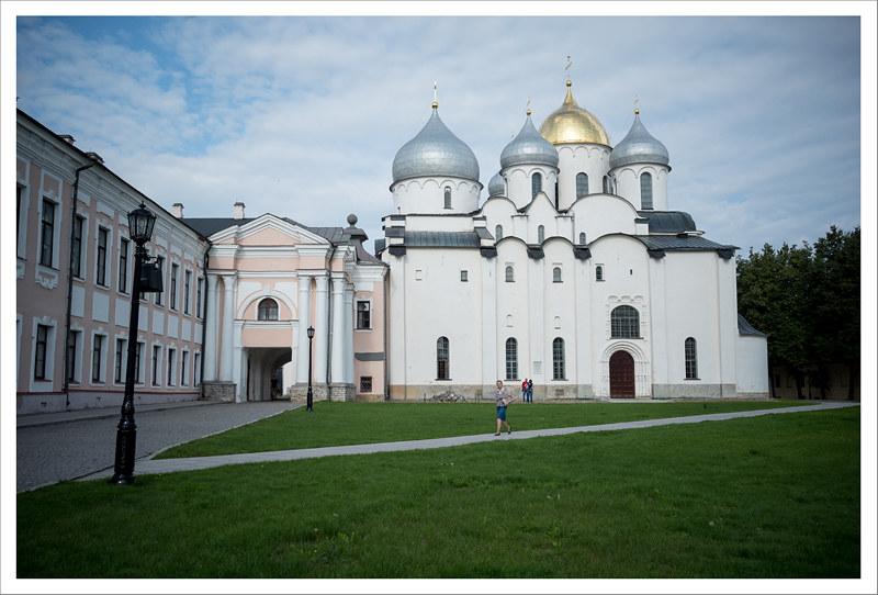 Novgorod-81