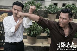 Master Z Shi Yanneng Max Zhang | by tiffanyyongwt