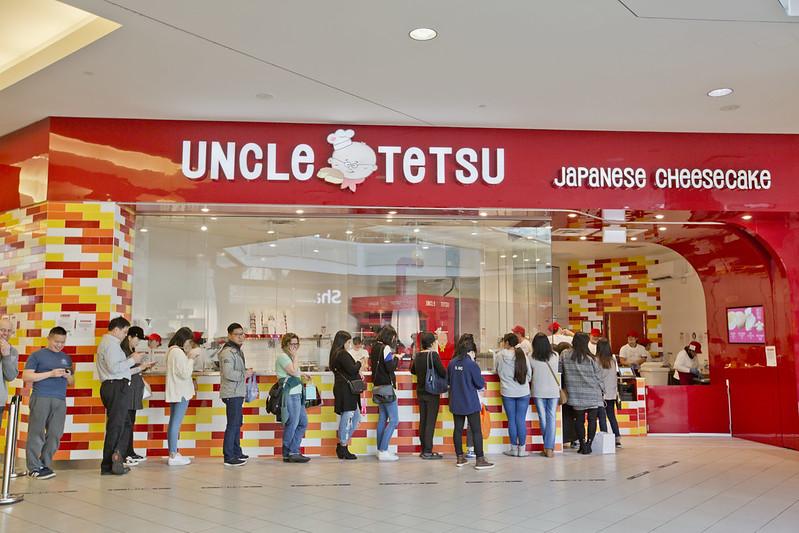 Uncle Tetsu Metrotown