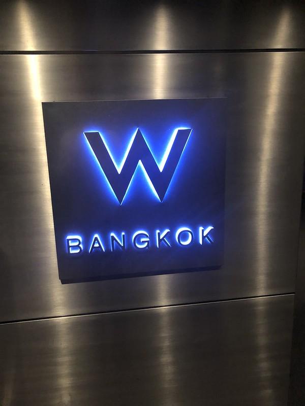Woobar - W Bangkok