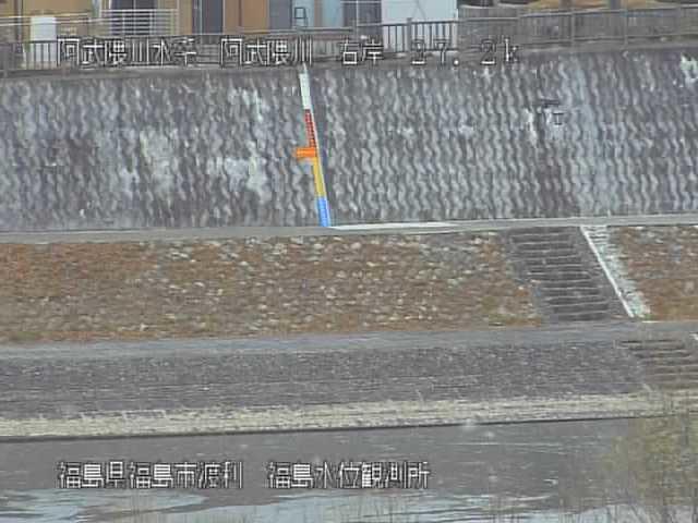 福島 県 阿武隈 川 ライブ カメラ