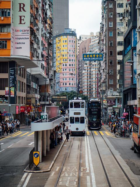 香港|Hong Kong