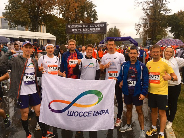Russia-2018-09-23-Peace Road Banner Carried in Moscow Marathon
