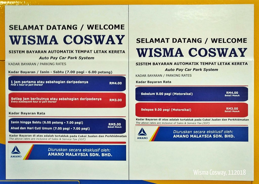Wisma Cosway Parking Rates 112018 Wisma Cosway Kl Parki Flickr