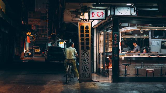 銀樓 | 鳳山市場