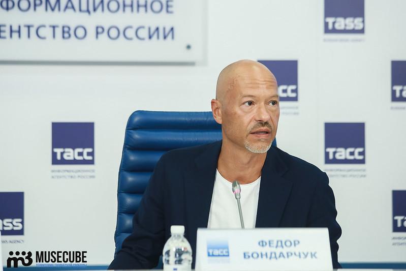 Press-konferencia_TASS_019