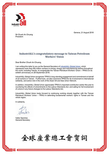 圖09.Industriall全球產業總工會秘書長Valter Sanches致賀詞