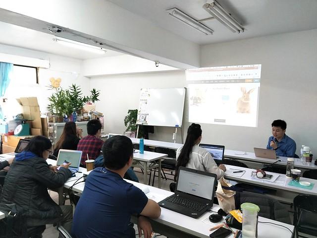 公開課程 - 宇澤學苑