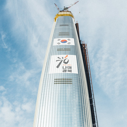 Lotte World Tower during Liberation Day celebrations | by tkazec