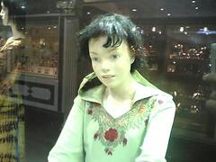 sad  mannequin