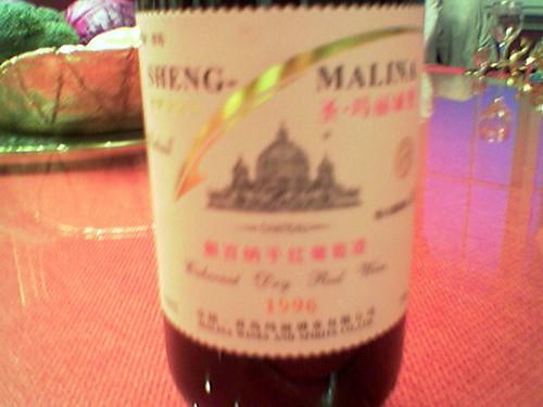Chinese Red Wine