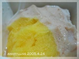 food-14