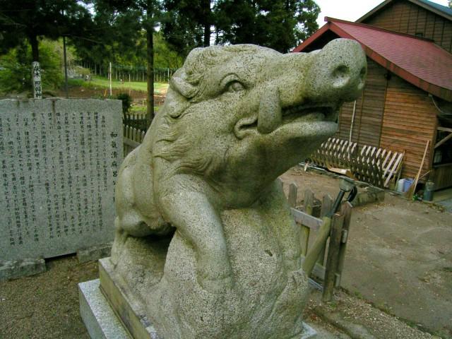 stone image.