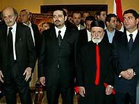 Under Hariri's Roof