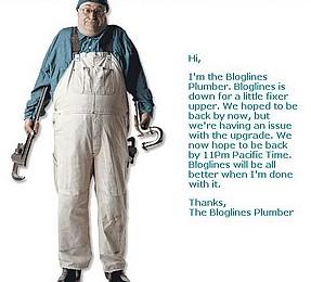 可愛的bloglines維修老伯