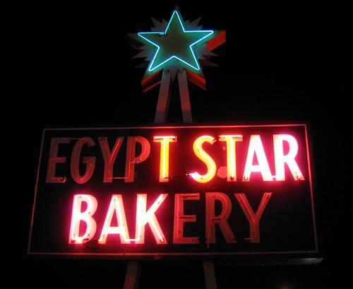 Egypt Star Bakery