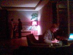 PanAm Lounge