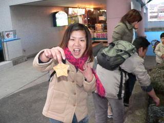 Misaki's starfish