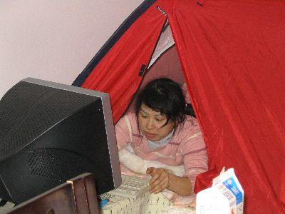 Computerized tent inhabitant