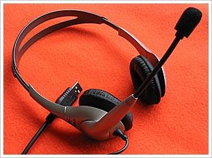 Neues Headset