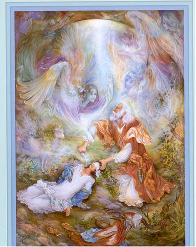 گذشت از فرزند در مقابل دستور خداوند متعال
