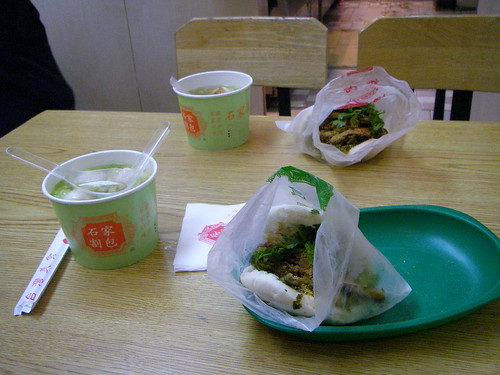 the best chinese sandwiches! | by miss liz meow