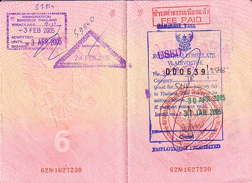Visa to Thailand 2005 | by zhaffsky