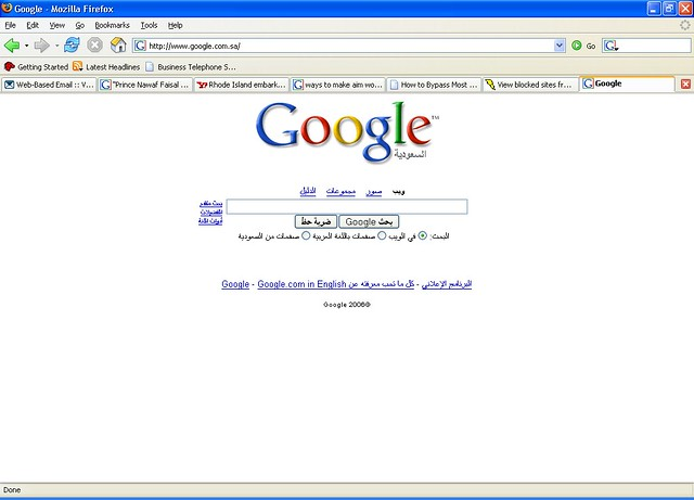 Google Homepage in the Kingdom of Saudi Arabia | This is wha… | Flickr