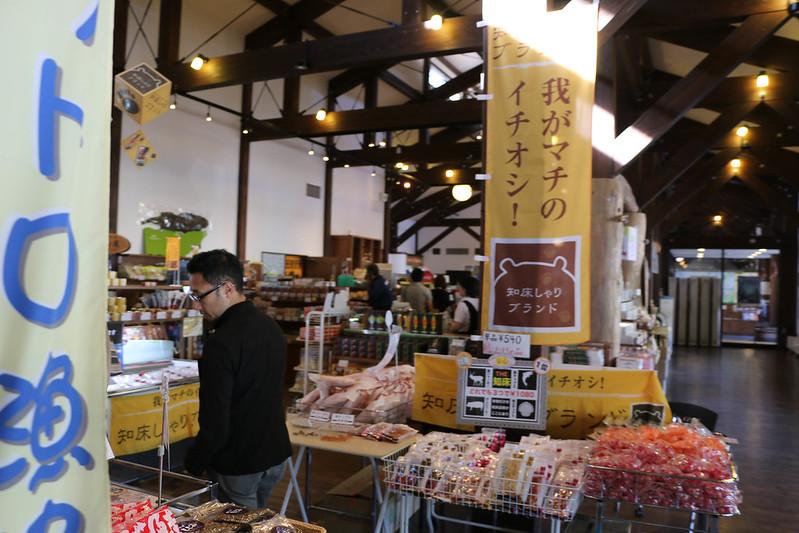 2014-07-21_02037_北海道登山旅行.jpg