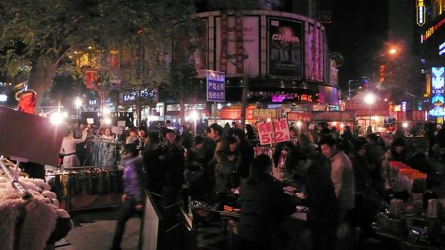 Zhengzhou - Dehua Road Pedestrians Zone